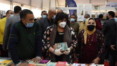 Photo of وزيرة الثقافة تتفقد معرض الاسكندرية التاسع للكتاب
