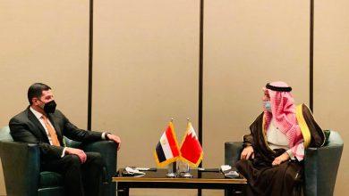 Photo of الرئيس التنفيذي للهيئة العامة للاستثمار يعقد مجموعة من اللقاءات لجذب المزيد من الاستثمارات البحرينية