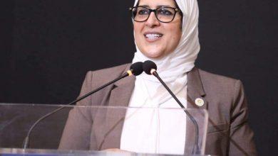 Photo of بالتزامن مع الاحتفال بيوم الصحة العالمي