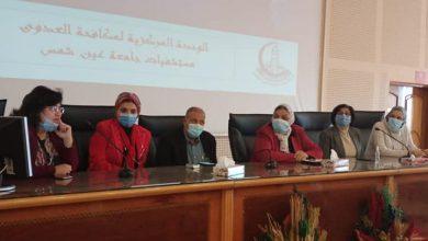 Photo of جامعة عين شمس تعلن تطعيم ٣٥٠٠ من أعضائها باللقاح المضاد لكورونا