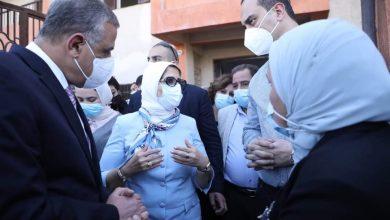 "Photo of ""وزيرة الصحة "" فور وصولها محافظة سوهاج في إطار زيارتها الميدانية بعدد من محافظات الصعيد"