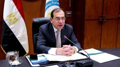"""Photo of برئاسة """"وزير البترول"""" انعقاد الجمعية التأسيسية لشركة الإيثانول الحيوى"""