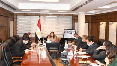 Photo of وزارة التخطيط والتنمية الاقتصادية تعقد حدثًا جانبيًا على هامش فعاليات المنتدى العالمي لتمويل التنمية ٢٠٢١