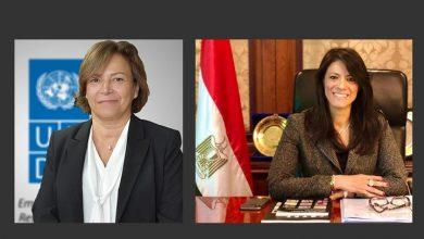 Photo of الدكتورة رانيا المشاط وزيرة التعاون الدولي تشهد إطلاق مختبر تسريع الأثر الإنمائي لبرنامج الأمم المتحدة الإنمائي في مصر