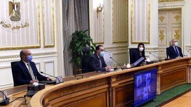 Photo of مدبولي: الحكومة مهتمة بتيسير إجراءات التسجيل العقاري وإجراء التعديلات التشريعية اللازمة