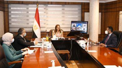 Photo of وزيرة التخطيط والتنمية الاقتصادية تجتمع بلجنة تحكيم جائزة مصر للتميز الحكومي دورة 2020-2021