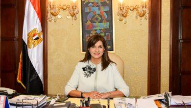 """Photo of """"السفيرة نبيلة مكرم"""" رئيس الوزراء يقرر تشكيل لجنة لسرعة الانتهاء من قانون تنظيم الهجرة ورعاية المصريين بالخارج"""