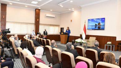 Photo of وزيرة التخطيط والتنمية الاقتصادية خلال احتفالية الأم والأب المثالي