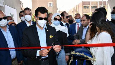 Photo of وزير الرياضة نسعي لتطوير استادات مصر بالتوازي مع مراكز الشباب