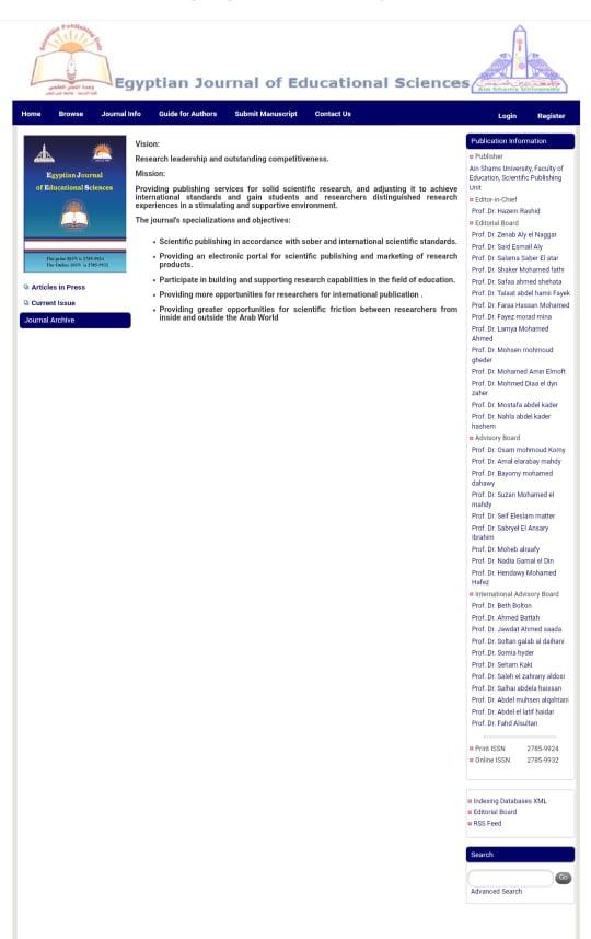 تربية عين شمس تدشن المجلة المصرية للعلوم التربوية باللغة الإنجليزية على بنك المعرفة المصرى
