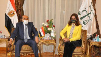 Photo of بيان صادر عن وزارة الدولة للهجرة وشئون المصريين بالخارج