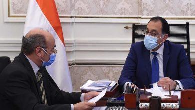 Photo of رئيس الوزراء يتابع مع وزير العدل جهود تسوية النزاعات القضائية بين الجهات الحكومية
