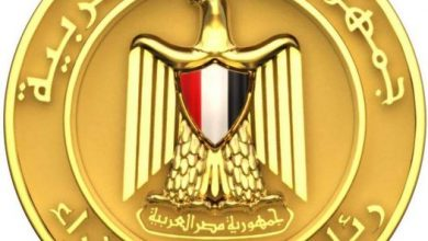 Photo of الخميس 29 إبريل إجازة رسمية بمناسبة عيد تحرير سيناء بدلاً من الأحد 25 إبريل