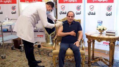 "Photo of ""السيسي"" يتلقى التطعيم باللقاح المضاد لفيروس كورونا"
