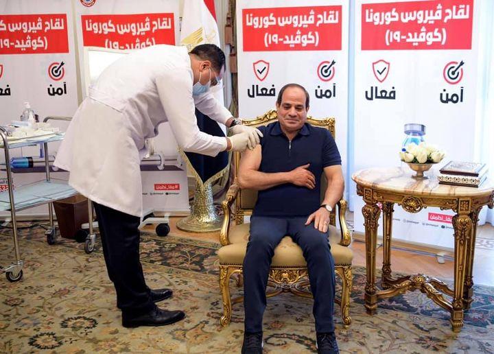 """""""السيسي"""" يتلقى التطعيم باللقاح المضاد لفيروس كورونا"""