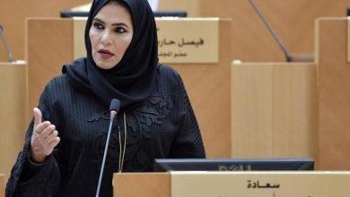 Photo of البرلمان العربي يشارك في المنتدى العلمي لأخلاقيات البحث العلمي