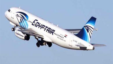 Photo of مصرللطيران تمنح ٢٠% تخفيض لذوي القدرات الخاصة و١٠% لمرافقيهم