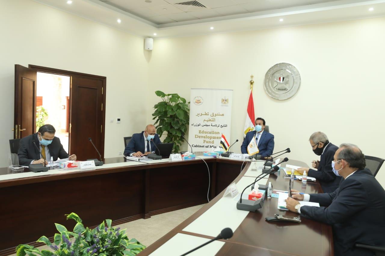 وزير التعليم العالي يرأس اجتماع مجلس إدارة صندوق تطوير التعليم