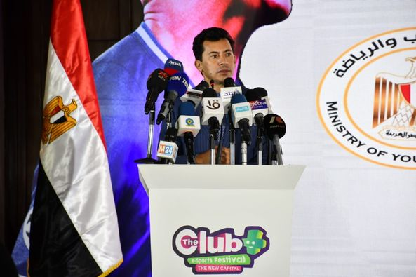 وزير الرياضة يشهد المؤتمر الصحفي للإعلان عن مهرجان نادى النادى للألعاب الالكترونية بالعاصمة الإدارية