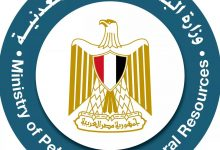 Photo of تقرر انعقاد معرض مصر للبترول EGYPS 2021 فى فبراير 2022