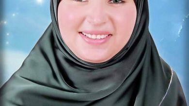 Photo of إتكيت الزوجة الذكية عالية المستوي