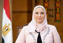 """Photo of وزيرة التضامن الاجتماعى توجه بصرف مساعدات كرامة """" الأحد"""" وتكافل """" الاثنين"""""""