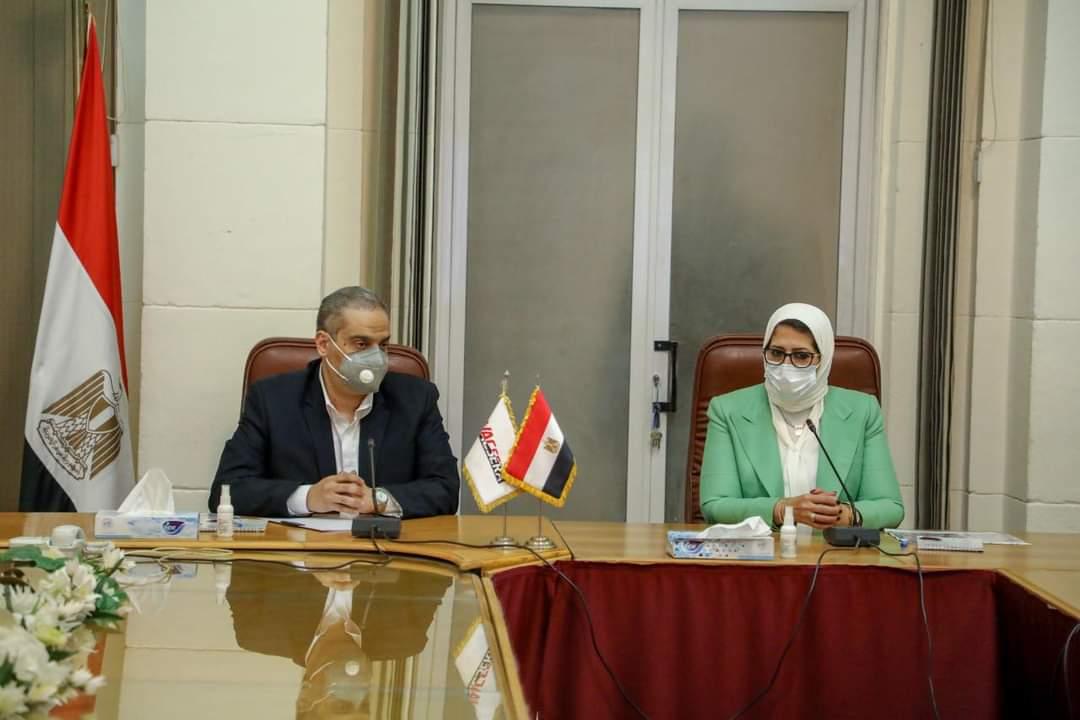 وزيرة الصحة تعقد اجتماعًا بمقر شركة فاكسيرا للوقوف على الاستعدادات النهائية لبدء تصنيع لقاح فيروس كورونا في مصر