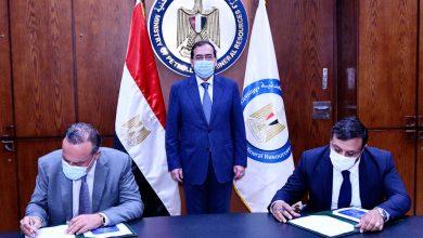 Photo of وزير البترول والثروة المعدنية يشهد توقيع عقد جديد للبحث عن الذهب بالصحراء الشرقية باستثمارات ٢ر٥ مليون دولار