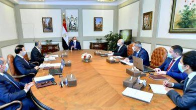 Photo of الرئيس يعرب عن تقديره لما قدمه القطاع المصرفي من دعم لمسيرة التنمية والمشروعات القومية في مصر خلال الفترة الاخيرة
