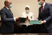 Photo of وزيرة الصحة تشهد توقيع بروتوكولي تعاون بين كل من الهيئة العامة للتأمين الصحي والهيئة العامة للرعاية الصحية