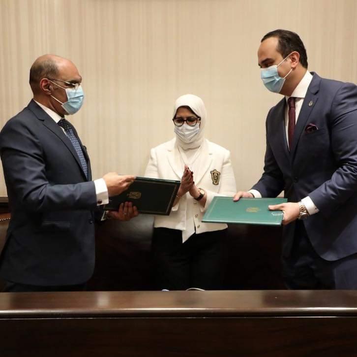 وزيرة الصحة تشهد توقيع بروتوكولي تعاون بين كل من الهيئة العامة للتأمين الصحي والهيئة العامة للرعاية الصحية