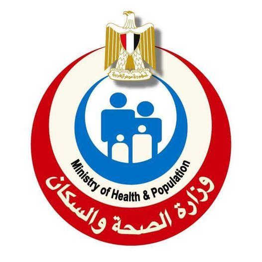 وزيرة الصحة تعلن خطة التأمين الطبي بمحافظات الجمهورية خلال عيد الفطر المبارك