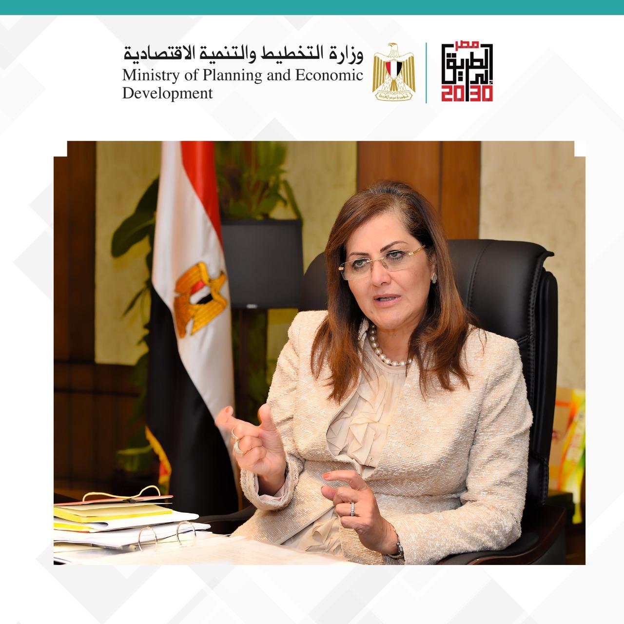 """وزارة التخطيط والتنمية الاقتصادية تصدر العدد الثامن من تقرير """"مُتابعة المواطن في المحافظات"""""""