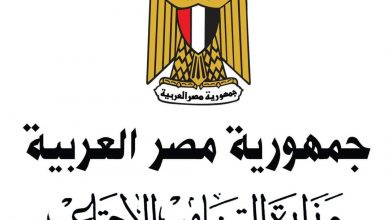 Photo of وزارة التضامن الاجتماعي: ٥٨٠ مليون جنيه منحًا للجمعيات الأهلية خلال إبريل ٢٠٢١