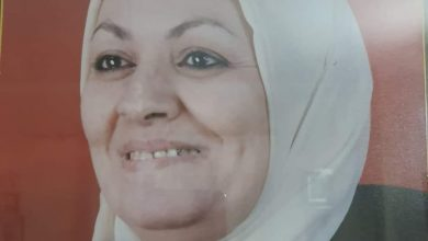 Photo of تنعي أسرة تحرير جريدة اقتصاد بلدنا الحاجة سامية الاتربي