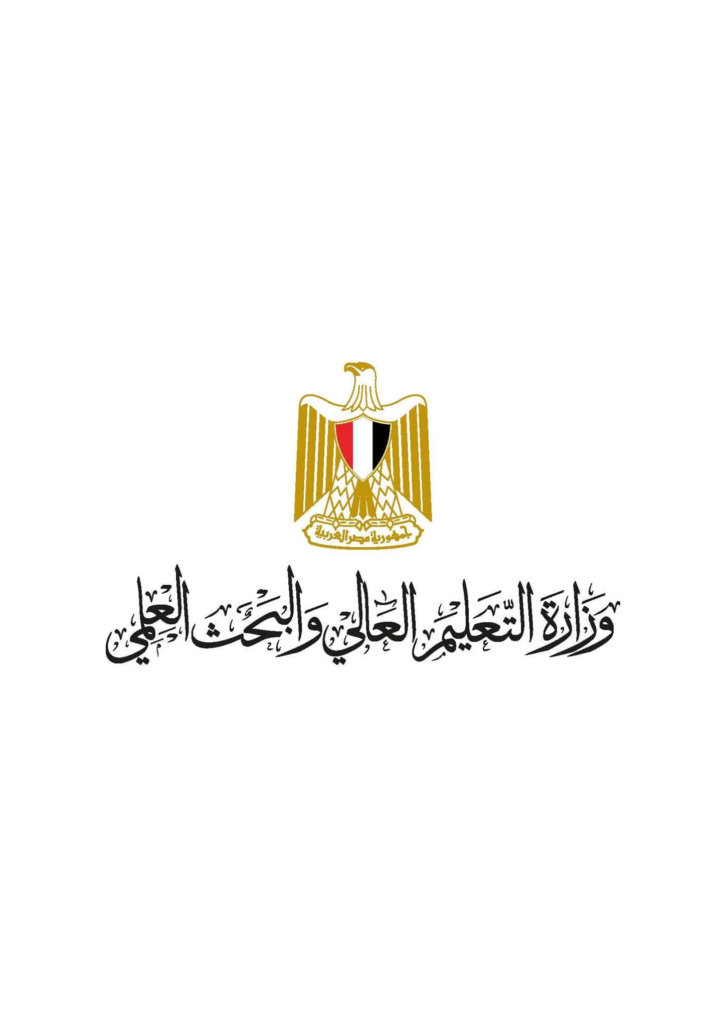وزير التعليم العالى يشهد توقيع اتفاقية تعاون بين المجلس الأعلى للمستشفيات الجامعية والإدارة العامة لمستشفيات باريس