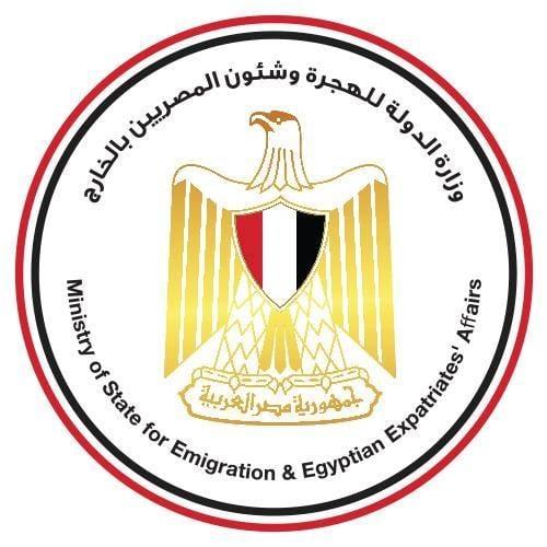"""وزيرة الهجرة: تطبيق """"اتكلم عربي"""" فرصة لأجيالنا الناشئة بالخارج لتعلم اللغة العربية"""