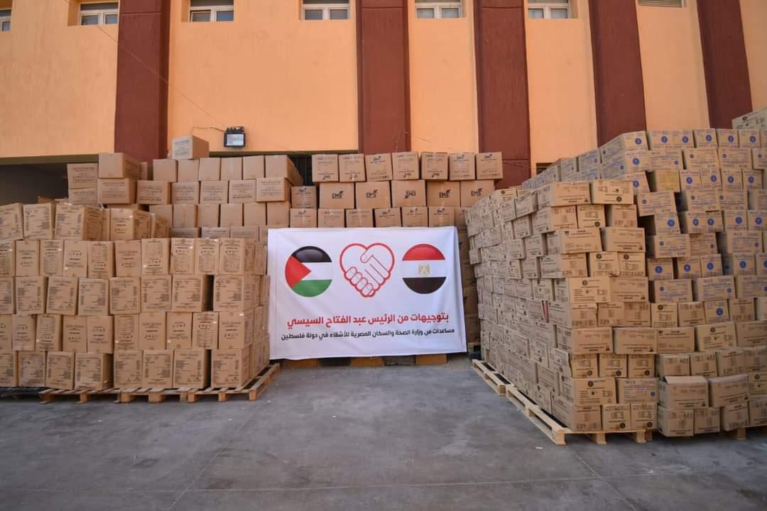 وزيرة الصحة : إرسال 65 طنًا من الأدوية والمستلزمات الطبية لدعم الأشقاء الفلسطينين بقطاع غزة