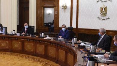 Photo of رئيس الوزراء يتابع خطط تطوير المنطقة الجنوبية لمدينة الجيزة