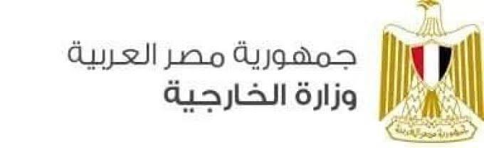 وزير الخارجية يتلقى اتصالًا هاتفيًا من وزير خارجية البحرين