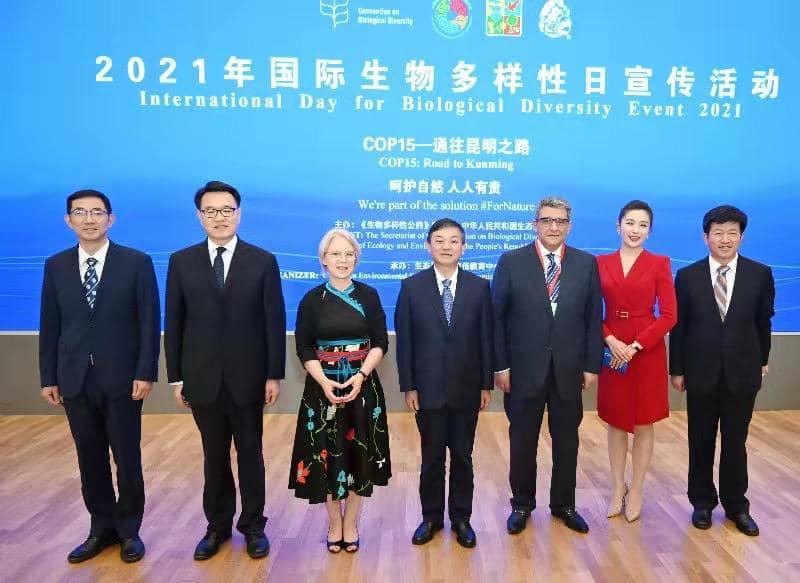 مشاركة سفير مصر في بكين كضيف شرف في احتفالية الصين باليوم العالمي للتنوع البيولوجي