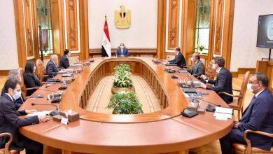 Photo of الرئيس يؤكد ان طموح مصر غير محدود في تحقيق التطور الصناعي والتقدم والتنمية