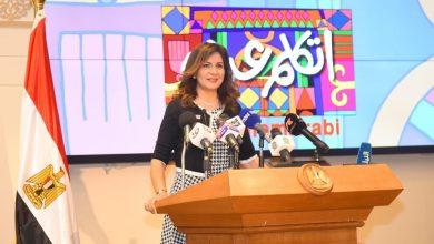 """Photo of وزارة الهجرة تطلق التطبيق الإلكتروني للمبادرة الرئاسية """"اتكلم عربي"""" بالتعاون مع دار نهضة مصر"""