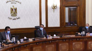 Photo of رئيس الوزراء يتابع الموقف التنفيذي لمشروعات وزارة التعليم العالى