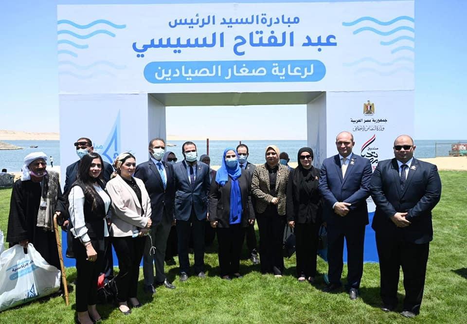 """التضامن الاجتماعي وصندوق """"تحيا مصر"""" يطلقان المرحلة الأولى من المبادرة الرئاسية """"بر أمان"""" بالتعاون مع الهيئة العامة لتنمية الثروة السمكية"""