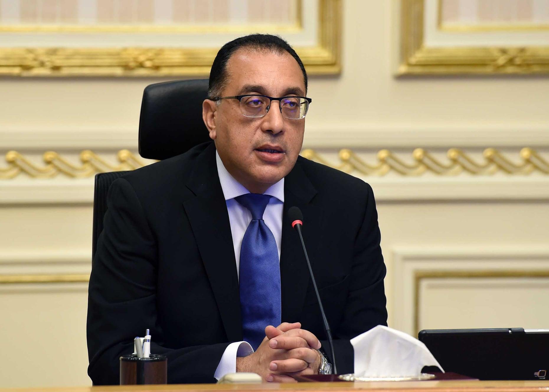 رئيس الوزراء يشهد توقيع بروتوكول بشأن آلية تسوية التشابكات المالية بين بنك الاستثمار القومى والبنك الأهلي المصري