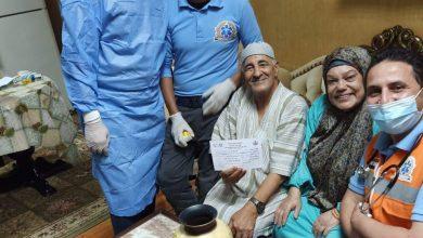 Photo of الرعاية الصحية تعلن بدء تطعيم منتفعي التأمين الصحي الشامل بلقاح كورونا ل10 فئات بالمنازل