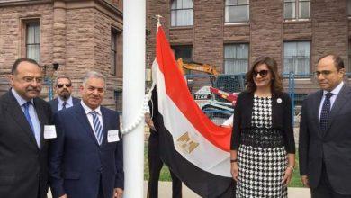 """Photo of وزيرة الهجرة تعلن رعاية رئيس مجلس الوزراء لـ""""شهر التراث المصري"""" بكندا 2021"""