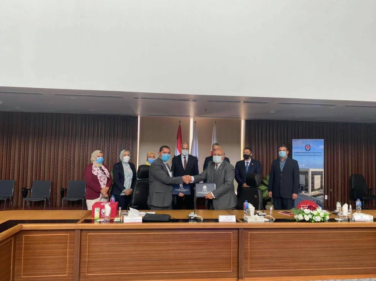 القومية للاستشعار من البعد توقع بروتوكول تعاون مع الجامعة المصرية اليابانية للعلوم والتكنولوجيا