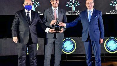 Photo of البريد المصري يفوز بجائزة التميّز الرقمي كأفضل مؤسسة بريدية عربية في التحول الرقمي